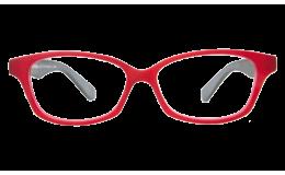 Lunettes de lecture Cauris Rouge mat